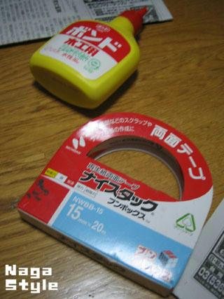 20101024_03.JPG