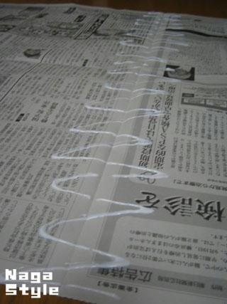 20101024_04.JPG