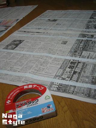 20101024_05.JPG