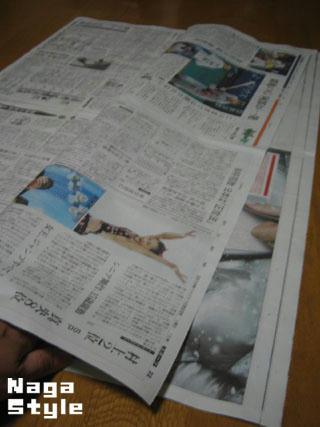 20101024_06.JPG