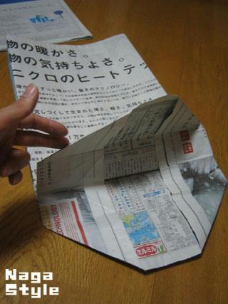 20101024_09.JPG