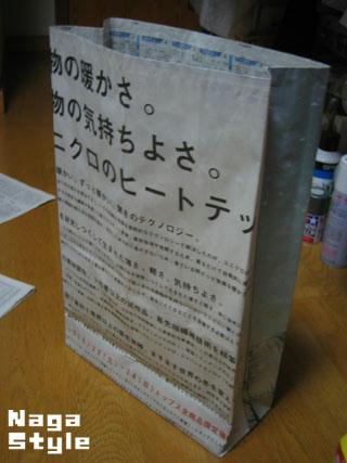 20101024_12.JPG