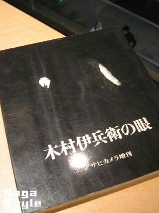 20101102_04.JPG