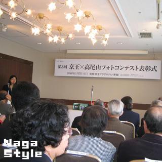 20101107_05.JPG