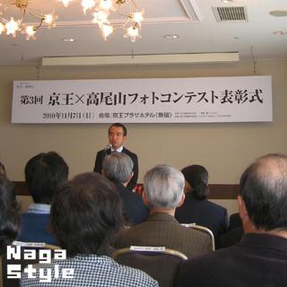 20101107_06.JPG