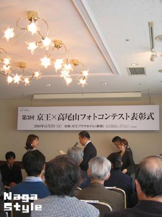20101107_07.JPG