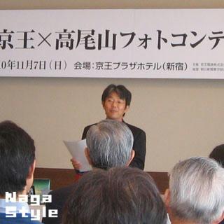 20101107_08.JPG