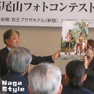 20101107_10.JPG