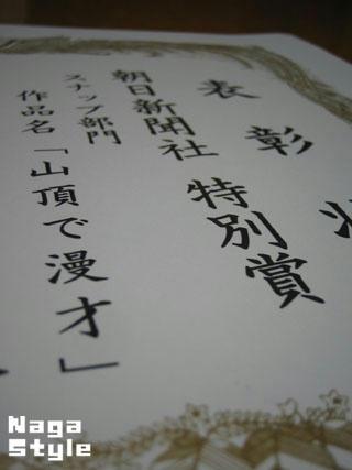 20101107_13.JPG