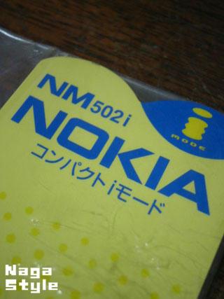 20101109_02.JPG
