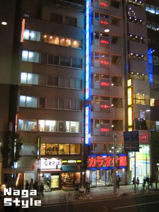 20101110_06.JPG