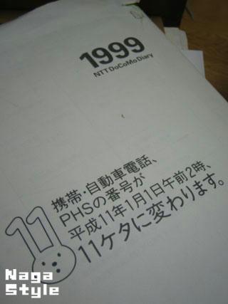 20101114_05.JPG