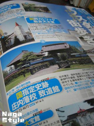 20101120_03.JPG