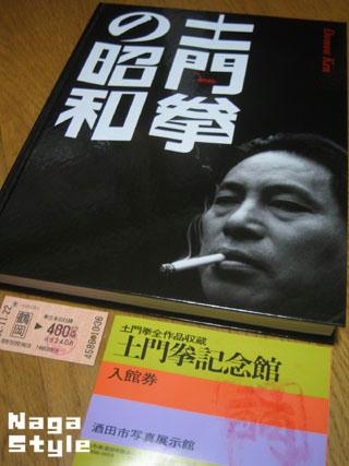 20101122_01.JPG