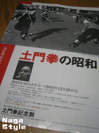20101122_02.JPG