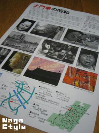 20101122_04.JPG