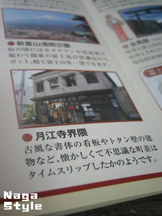 20101128_006.JPG