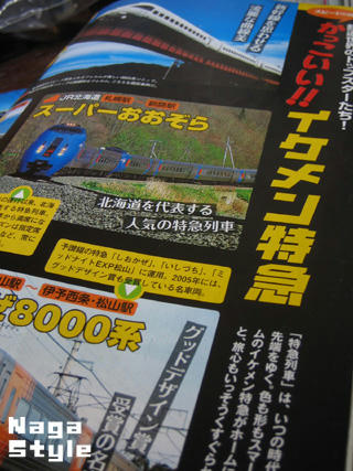 20101130_04.JPG
