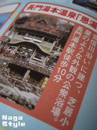 20101130_09.JPG