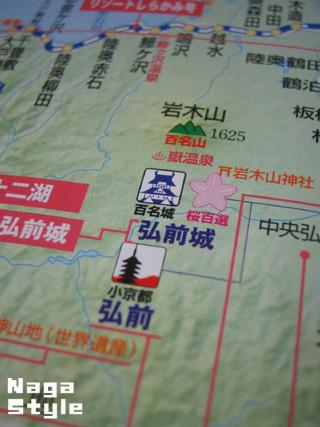 20101130_10.JPG