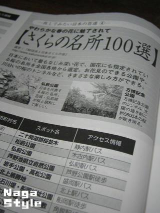 20101130_28.JPG