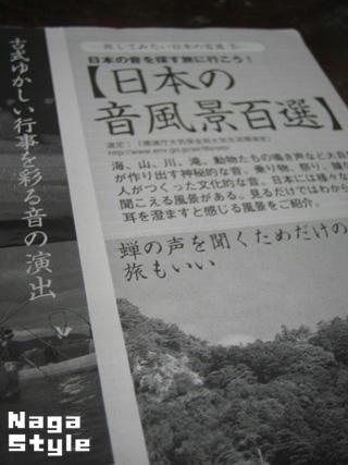 20101130_29.JPG