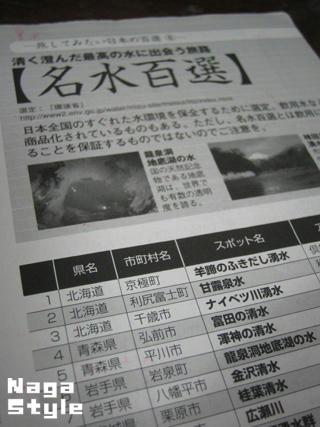 20101130_30.JPG