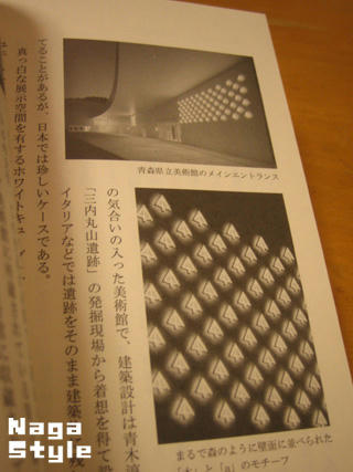 20101201_05.JPG
