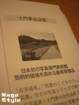 20101201_07.JPG