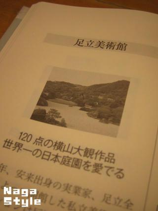 20101201_11.JPG