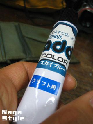 20101206_003.JPG