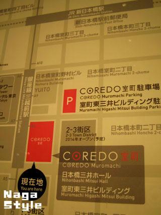 20101209_05.JPG