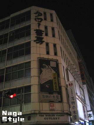 20101209_07.JPG
