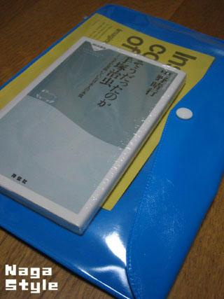 20101226_05.jpg