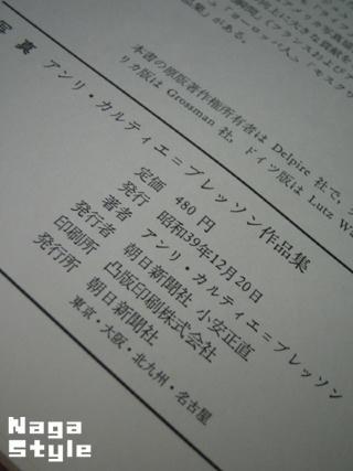 20110117_07.JPG