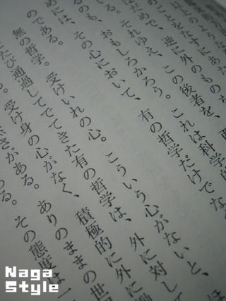 20110117_09.JPG