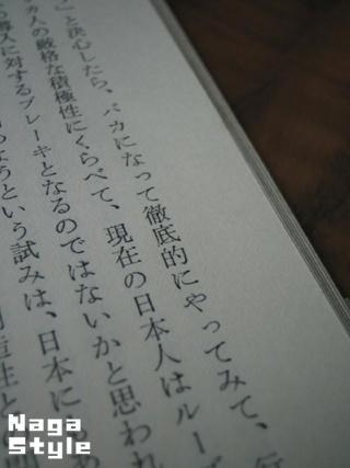 20110117_10.JPG