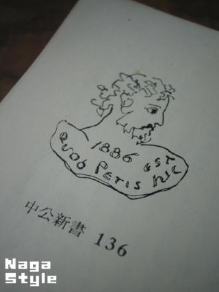 20110117_11.JPG