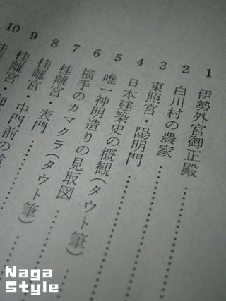 20110117_12.JPG