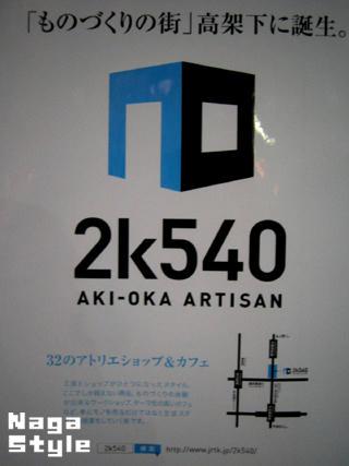 20110203_02.JPG