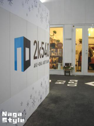 20110203_03.JPG