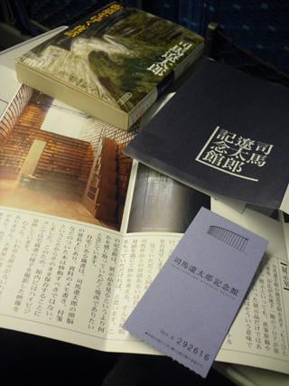 201104_oosaka_05.JPG