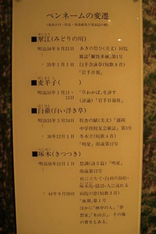 20120526_05.JPG