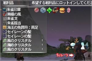 09011001.JPG - 33,642BYTES