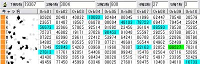 09061602.JPG - 38,848BYTES