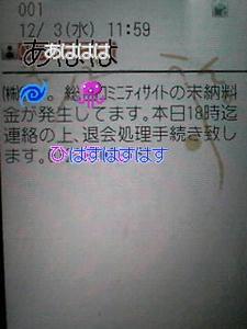 081203_2342~0100010001.jpg