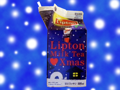 リプトン・ミルクティー
