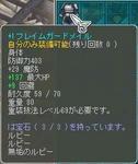 3穴(*・v・*)
