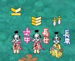 3兄妹(`・ω・´)b