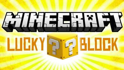 Minecraftのラッキーブロックモッズ1.12.2